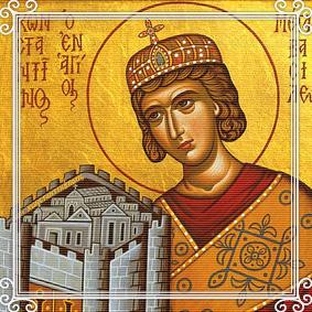 São Constantino, rei e mártir paulus