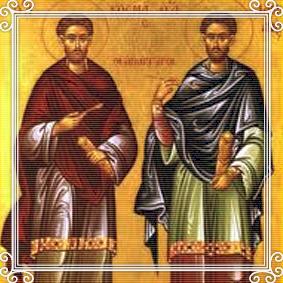 Santos Félix e Adauto, mártires « Paulus Editora