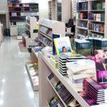 PAULUS Livraria de Maceió